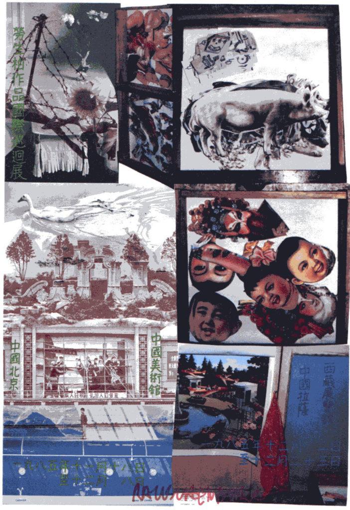 Afiche ROCI China